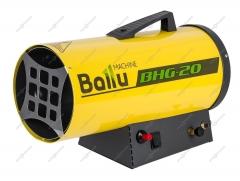 Тепловая газовая пушка BALLU BHG-20 (17 кВт)